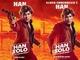 スター・ウォーズ「ハン・ソロ」、ポスターから銃が削除される? ブラジル版ポスターが海外で物議