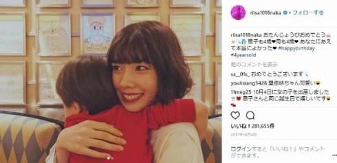 仲里依紗 中尾明慶 結婚記念日 憧れの夫婦 理想の夫婦