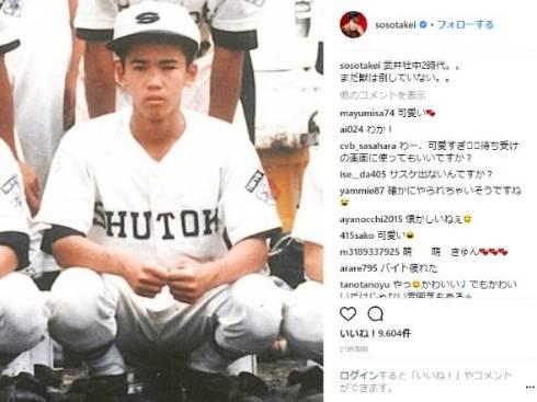 武井壮 野球部 過去 学生時代