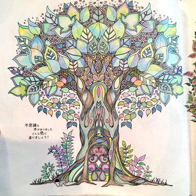 90歳のおばあちゃんが仕上げた塗り絵にうっとり 豊かな色彩感覚にルネ