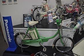 電動自転車「DG-EC2」