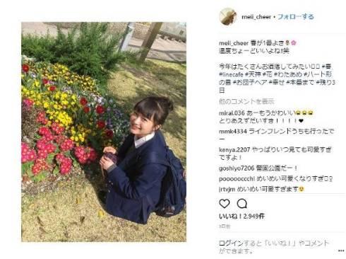 女子高生ミスコン 福田愛依 めいめい 方言 博多弁 グランプリ