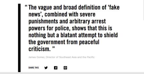 マレーシアでフェイクニュースに禁固10年の法案を審議 国外の外国人も対象