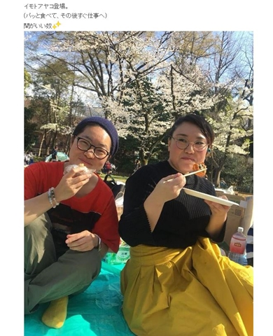 お笑い 芸人 バービー イモトアヤコ 東京ホルモン娘 イッテQ フォーリンラブ