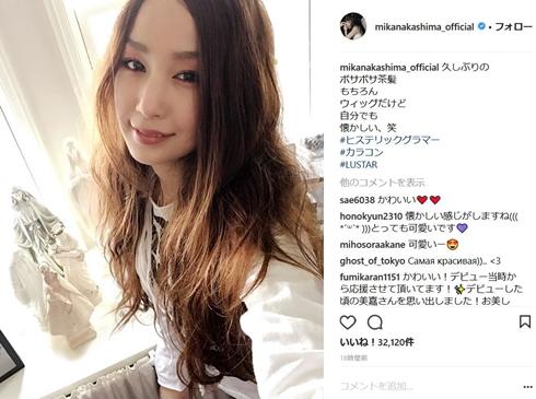 中島美嘉 デビュー当時 ナチュラルメイク 茶髪 Instagram