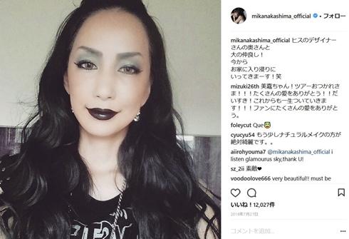 中島美嘉 デビュー当時 STARS ナチュラルメイク 茶髪 インスタグラム