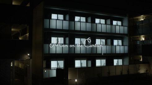 アパートの全窓に男性の影