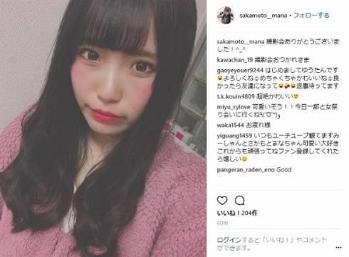坂本舞菜 整形 クラウドファンディング アイドル 仮面女子 ピンククラッカーズ クラファン