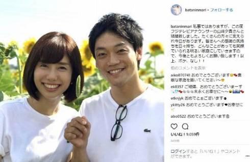 山崎夕貴 おばたのお兄さん 結婚 プロポーズの言葉 めざましテレビ