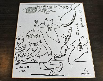 小林銅蟲 月ノ美兎