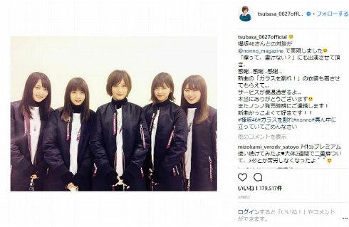 本田翼 欅坂46 新メンバー 制服 コラボ サイレントマジョリティー ガラスを割れ! non-no
