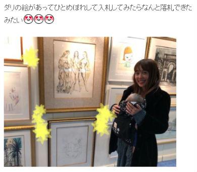 アレクサンダー おちびーぬ 川崎希 ブログ タレント アパレル ダリ 入札会