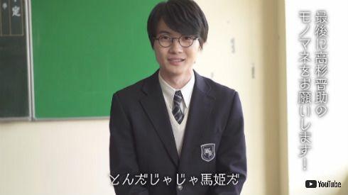 神木隆之介 子安武人 意識高すぎ!高杉晋助 銀魂 KDDI アニメ