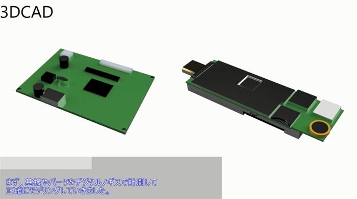 基盤やパーツを3D CAD上で組み上げていく