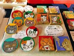 猫都の国宝展