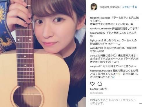 岩永亞美 ストーカー 誘拐 SKE48 犯人