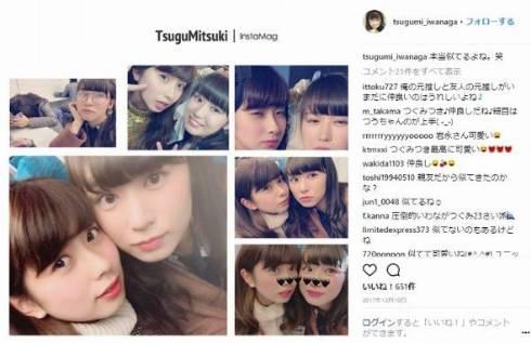 岩永亞美 ストーカー 誘拐 SKE48 犯人 藤本美月 卒業 つぐみつき