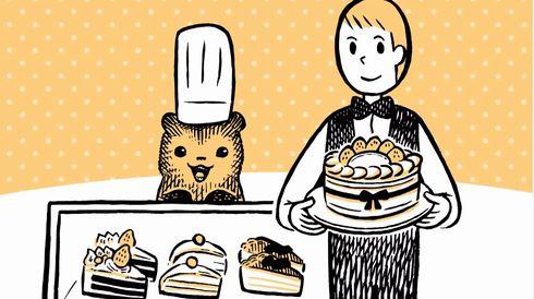 こぐまのケーキ屋さん テレビCM