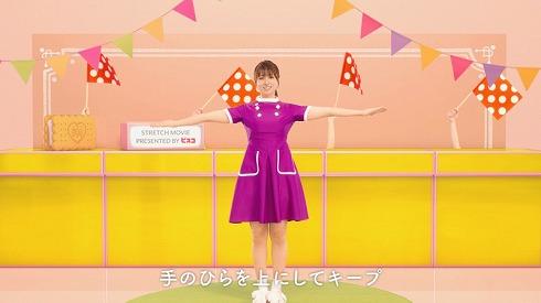 深田恭子 ビスコ グリコ CM おっとり 声 うんとこどっこいしょ体操