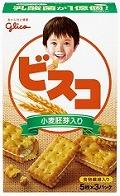 深田恭子 ビスコ グリコ CM 味 種類