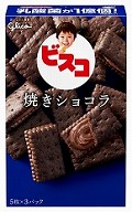 深田恭子 ビスコ グリコ CM 味 種類 チョコ ショコラ