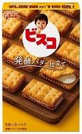 深田恭子 ビスコ グリコ CM 味 種類 バター