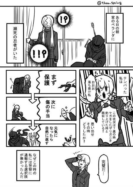 1ページ目の画像