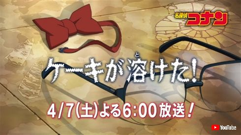 「名探偵コナン」中国で日本放送2時間後から吹替版を配信開始 月間視聴数は4.6億回