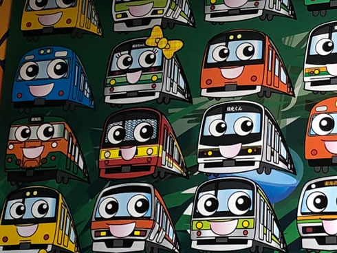 ジャカルタに行った車両のイラストも