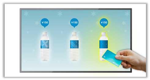 透明NFCアンテナ搭載ディスプレイ シャープ