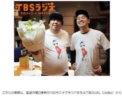 日村勇紀 神田愛花 結婚 結婚式 設楽統 バナナムーンGOLD