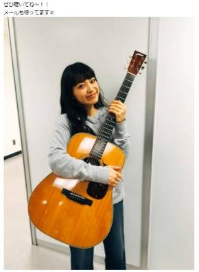 miwa 青髪 ヘアスタイル 新曲 アップデート 僕のヒーローアカデミア ヒロアカ