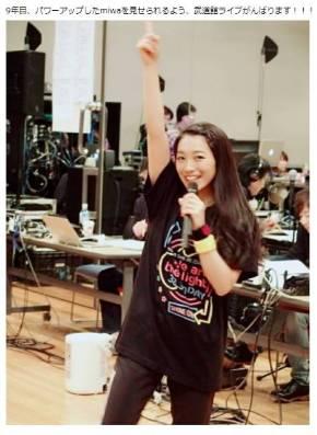miwa 青髪 ヘアスタイル 新曲 アップデート ブログ 僕のヒーローアカデミア ヒロアカ