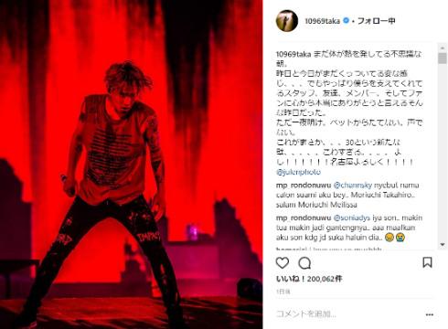 ONE OK ROCK ワンオク Taka 森内貴寛 30歳