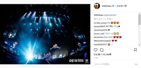 ONE OK ROCK 2018 AMBITIONS JAPAN DOME TOUR ワンオク