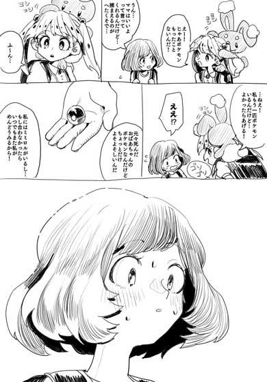 プリン ポケモン 漫画 おばあちゃん 約束