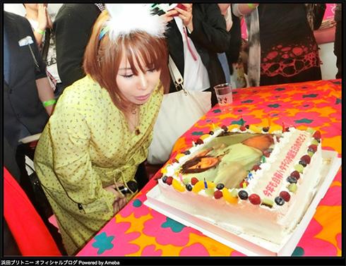 浜田ブリトニー 自称ハタチ 誕生日 お祝い ケーキ 臨月