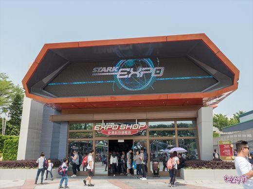 香港ディズニーランド スタークエキスポ
