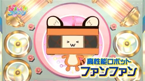 たつき監督がNHK進出! Eテレ「よろしく!ファンファン」のデザイン&CG制作をirodoriが担当