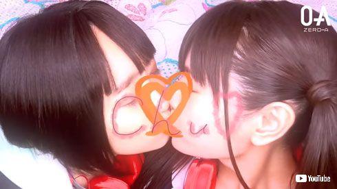 竹達彩奈 悠木碧 キス 唇 ありすorありす アニメ petit milady
