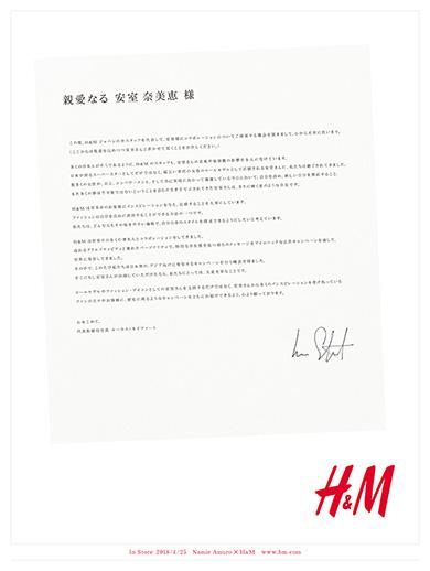 安室奈美恵 H&M コラボ Namie Amuro
