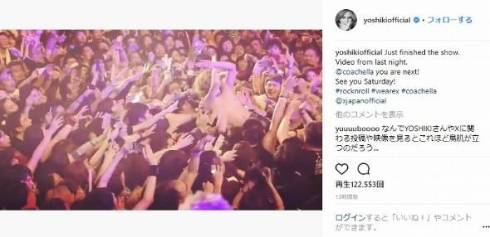 YOSHIKI 復帰 復活 手術 首 怪我 X JAPAN 再結成 10周年