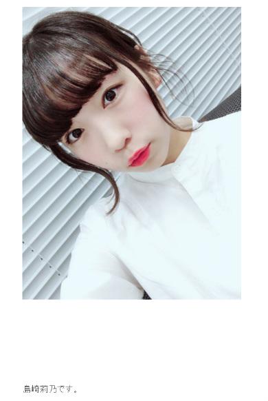 島崎莉乃 SHOWROOM GEM SUPER☆GiRLS iDOL Street
