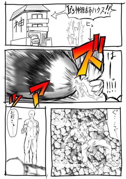 繋がらない神絵師3