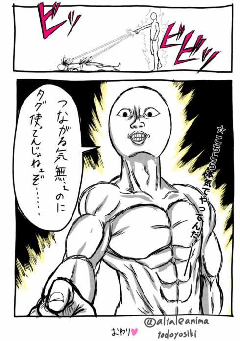 繋がらない神絵師4