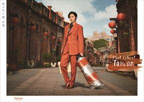 長澤まさみ 台湾 髪形 ファッション メイク CM 台湾観光局 旅行