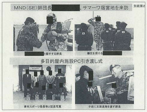 防衛省公開の「バグダッド日誌」が読み物として面白いと話題に