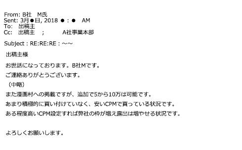漫画村 MioMio Anitube まんがタウン