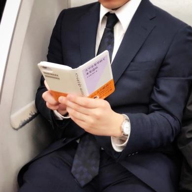 スマホをやめて本を読め エコードワークス 手帳型スマホケース 新書