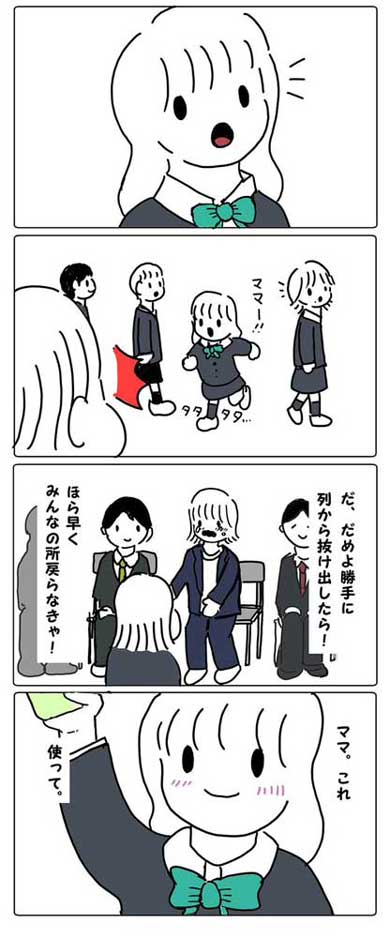 女の子 卒園式 ハンカチ ママ 思いやり